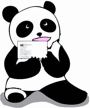 Panda isst Website